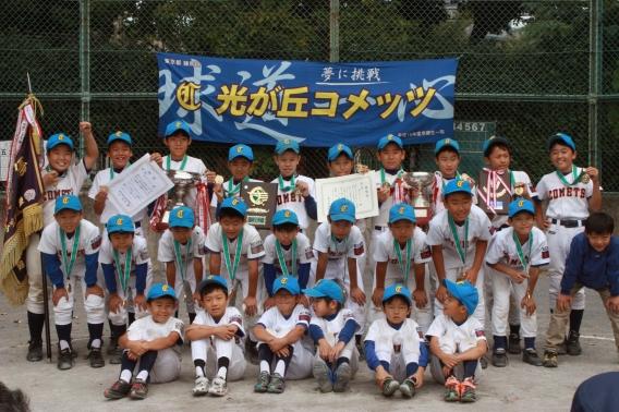 【優勝】第43回練馬区軟式少年野球連盟 現役戦大会 優勝しました!!